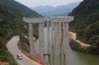二广高速连山龙水大桥